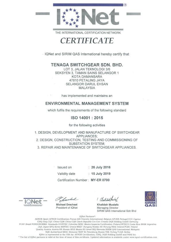 EMS-14002015