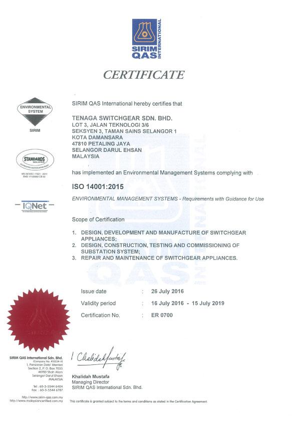 EMS140012015